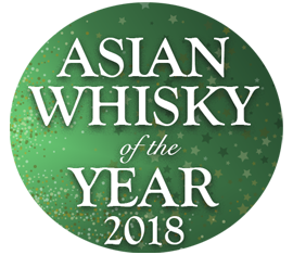 Asian Whisky of the Year 2018 - Peated Select Cask