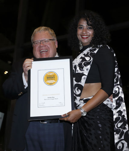 Icons of Whisky Australia 2019 - Highly Commended World Whisky Brand Ambassador